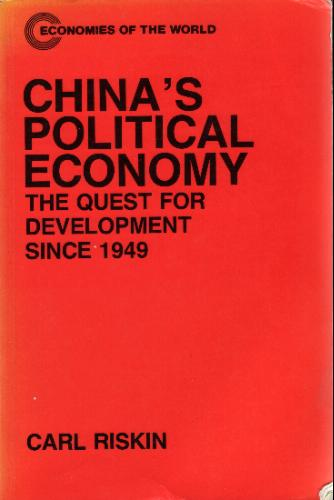 China's Political Economy: The Quest for Development Since 1949 (Economies of the World) - Carl Riskin