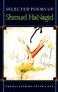 Selected Poems of Shmuel Hanagid: