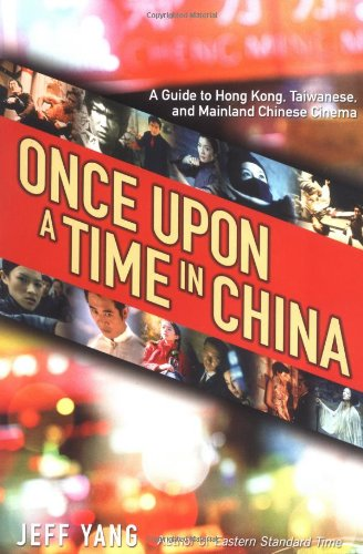 Once Upon a Time in China - Jeff Yang