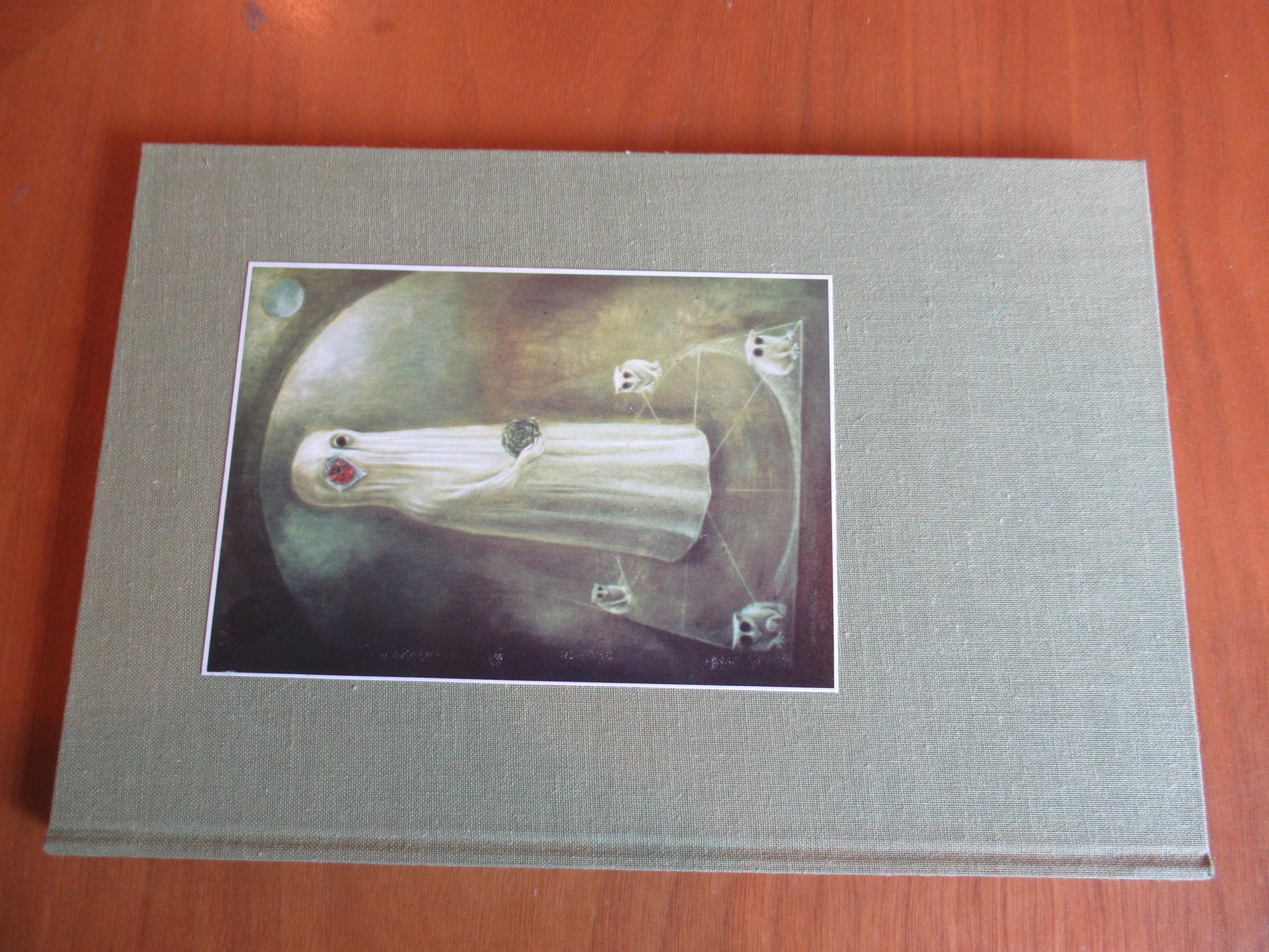 The Oval Lady, Other Stories: Six Surreal Stories (Signed, Limited Hardcover Edition) - Carrington, Leonora, Translations By Rochelle Holt, Foreword By Gloria Orenstein