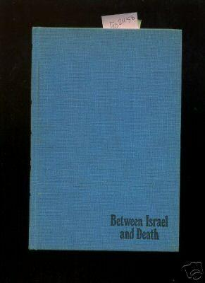 Between Israel and Death [militarism, Politices, Government, Tseva Haganah Le Yisrael] - Glick, Edward Bernard / THIS BOOK IS SIGNED AND INSCRIBED BY THE AUTHOR