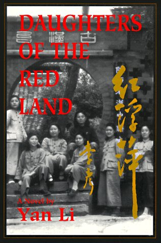 Daughters of the Red Land - Yan Li