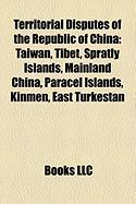 Territorial Disputes of the Republic of China: Spratly Islands