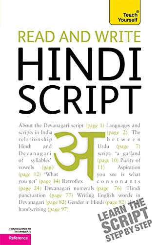 Teach Yourself Read and Write Hindi Script - Rupert Snell