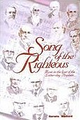 Song of the Righteous: Music in the Lives of the Latter-Day Prophets - Darwin Wolford