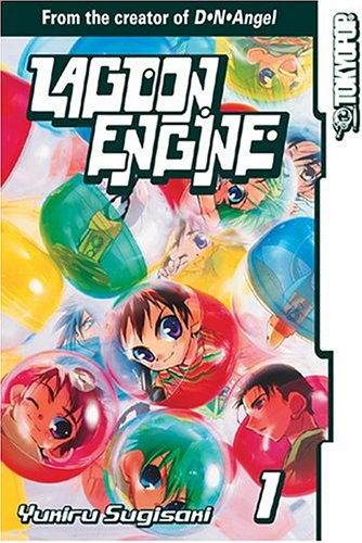 Lagoon Engine Volume 1