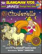 Cinderella (Level 1): Learn Japanese Through Fairy Tales