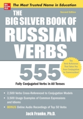 The Big Silver Book of Russian Verbs, w. CD-ROM - Jack Franke