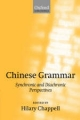 Chinese Grammar - Hilary Chappell