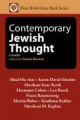 Jewish Thought - Oliver Leaman