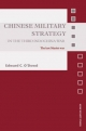 Military Strategy in the Third Indochina War - Edward C. O'Dowd