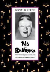 No and Bunraku - Two Forms of Japanese Theatre - D Keene