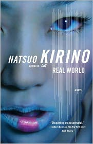 Real World - Natsuo Kirino