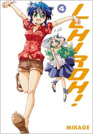 Ichiroh!, Vol. 4 - Created by Mikage