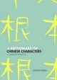 A Dictionary of Chinese Characters - Stewart Paton