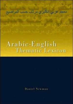 Arabic-English Thematic Lexicon