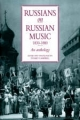 Russians on Russian Music, 1830-1880 - Stuart Campbell