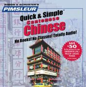 Chinese (Cantonese): Learn to Speak and Understand Cantonese with Pimsleur Language Programs