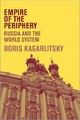 Empire of the Periphery - Boris Kagarlitsky