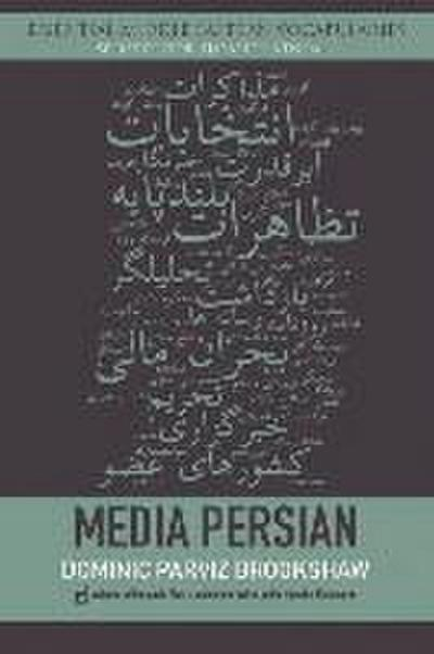 Media Persian - Dominic Brookshaw
