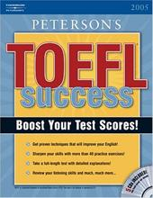 TOEFL Success CBT 2005 [With CDROM] - Peterson's