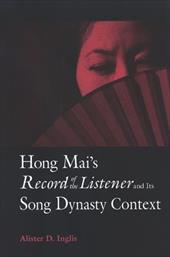 Hong Mai's Record of the Listener and Its Song Dynasty Context - Inglis, Alister David