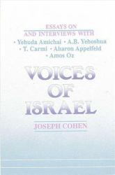 Voices of Israel: Essays on and Interviews with Yehuda Amichai, A. B. Yehoshua, T. Carmi, Aharon Appelfeld, and Amos Oz - Joseph Cohen