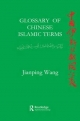 Glossary of Chinese Islamic Terms - Jianping Wang