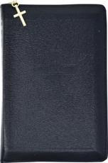 Weekday Missal (Vol. I/Zipper) - Catholic Book Publishing Co (creator)