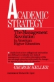 Academic Strategy - George Keller
