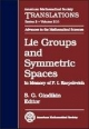 Lie Groups and Symmetric Spaces - N. N. Uraltseva