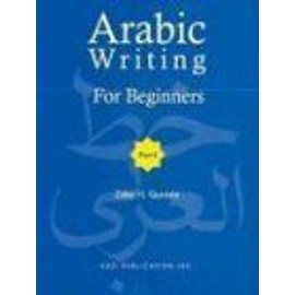 ARABIC WRITING FOR BEGINNERS 1 - Z. H. Qureshi
