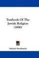 Textbook of the Jewish Religion (1890)