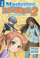 Mastering Manga 2 - Mark Crilley