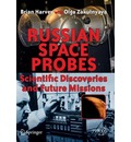 Russian Space Probes - Brian Harvey