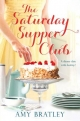 Saturday Supper Club - Amy Bratley