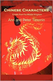 Chinese Characters - Ann, Peter Timonin