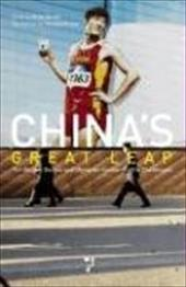 China's Great Leap: The Beijing Games and Olympian Human Rights Challenges - Worden, Minky / Amon, Joseph / Tong, Bao