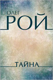 Tajna: Russian Language - Oleg Roy