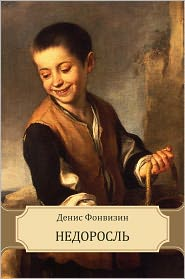 Ljubovnik smerti: Russian Language - Boris Akunin