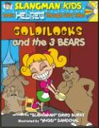 Goldilocks (Level 2): Learn Hebrew Through Fairy Tales