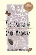 Katie Makanya P: A Memoir of South Africa