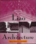 Steinhardt: Liao Architecture