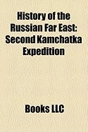 History of the Russian Far East: Second Kamchatka Expedition