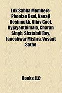 Lok Sabha Members: Phoolan Devi