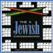 The Jewish Crossword - Hill Street Press